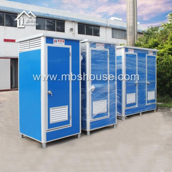 Inodoro port til m vil modificado para requisitos for Inodoros precios baratos